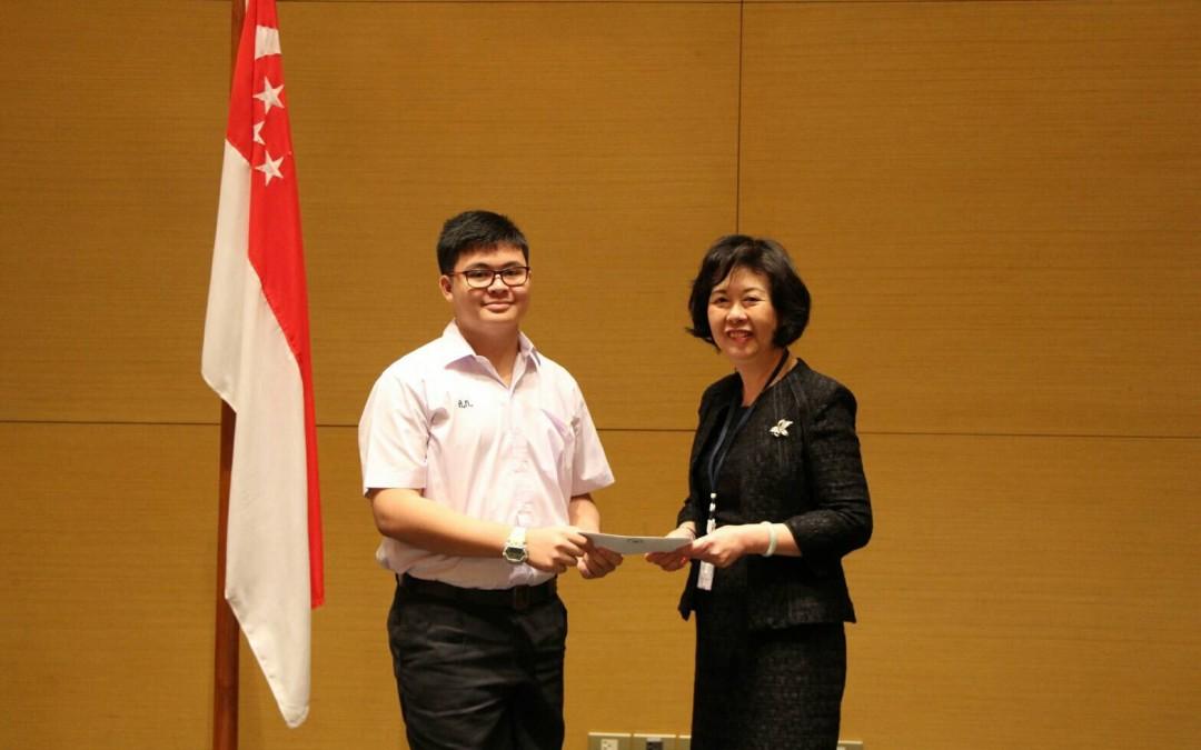ขอแสดงความยินดีกับน้องพร้อมที่ได้เข้ารับ ASEAN Scholarships Award ที่สถานทูตสิงคโปร์