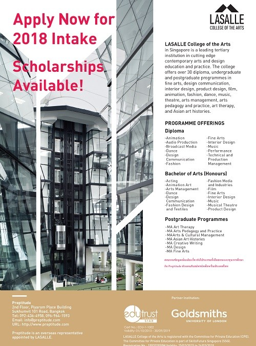 LASALLE College of the Arts รับสมัครเรียนต่อระดับ Diploma ปริญญาตรี ปริญญาโท  ปีการศึกษา 2018 ที่สิงคโปร์