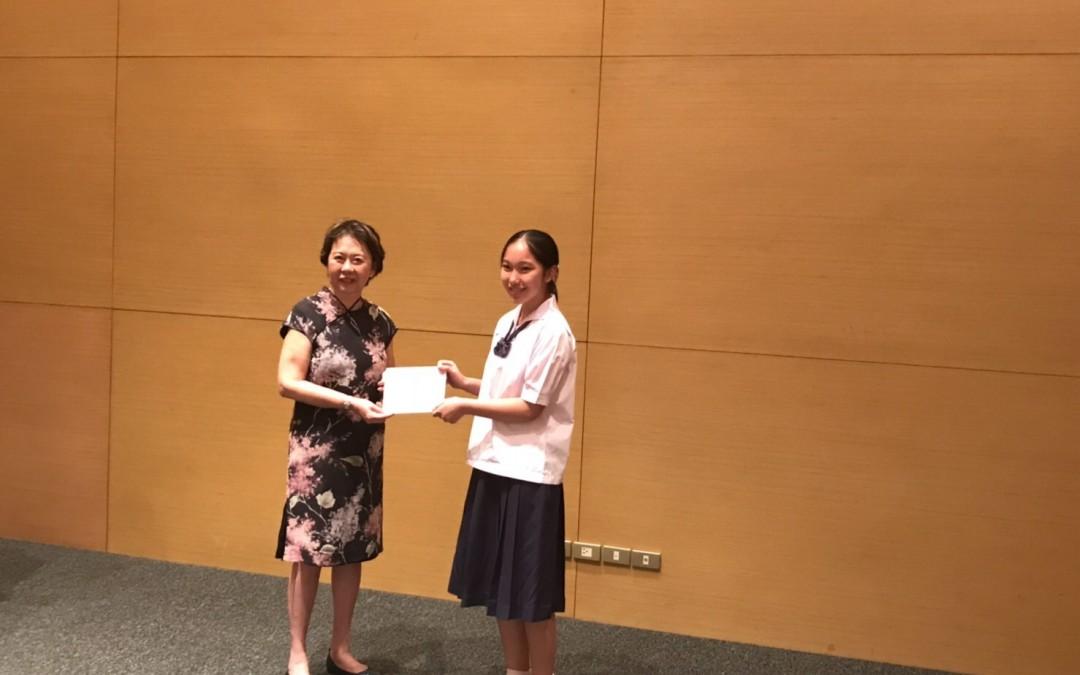 ขอแสดงความยินดีกับน้องน้ำขิง นักเรียนทุน ASEAN Scholarships ปีล่าสุด (AY2019)