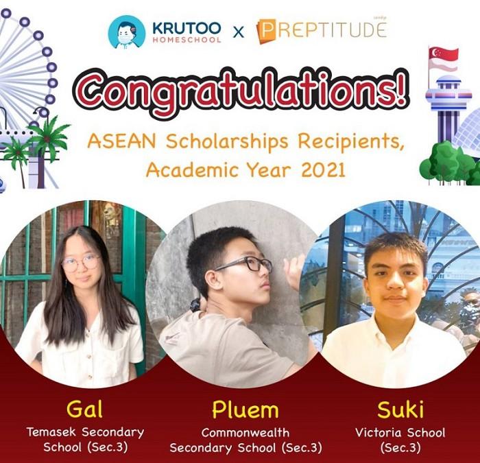 ขอแสดงความยินดีกับน้องๆ นักเรียนทุน ASEAN Scholarships ปีล่าสุด (AY2021)